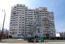Национална програма за енергийна ефективност на многофамилните жилищни сгради