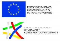 """Проект № BG16RFOP002-3.001-0149-C01 """"Повишаване на енергийната ефективност на """"Биотерм"""" ЕООД е финансиран от Оперативна програма """"Иновации и конкурентоспособност"""", съфинансирана от Европейския съюз чрез Европейския фонд за регионално развитие"""